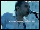 KA4KA.RU_ZVERI_-_Dozhdi-Pistolety_(Official_HD-video__2003)