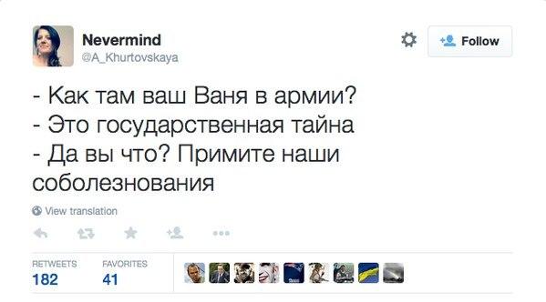 Миссия ОБСЕ заявляет об обострении ситуации на Донбассе - Цензор.НЕТ 2829