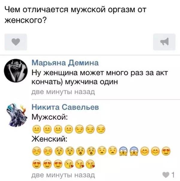 dj rusak & kasax mc песня про сучку: