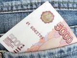 Как привлечь деньги. Советы психолога для привлечения денег в свою жизнь!