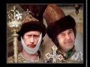 Владимир Высоцкий Смешная Песня про Политиков