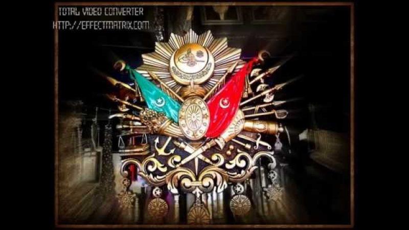 Gafil Ne Bilir - Mehter Marşı (sözleri ve anlamlarıyla)