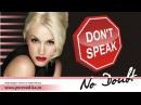 No Doubt - Don`t speak с переводом (Lyrics)