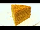 Торт Рыжик Медовик с заварным кремом Пошаговый видео рецепт