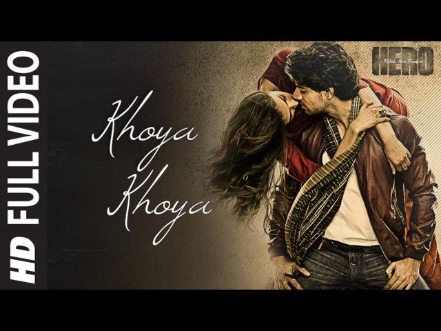 Hero - Khoya Khoya