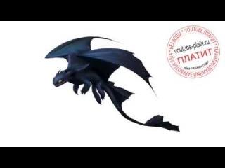 Нарисованные картинки как приручить дракона карандашои Рисуем дракона легко
