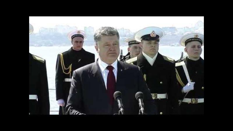 Выступление Порошенко в Одессе 10 04 2015