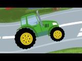 СВЕТОФОР - обучающая детская песенка мультик про машинки. Учим правила дорожного движения.