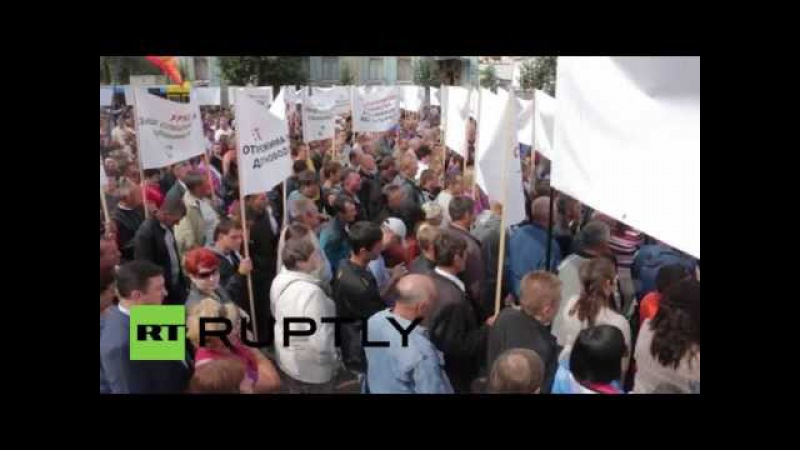 Ukraine Multiple protests converge at Kievs Verkhovna Rada