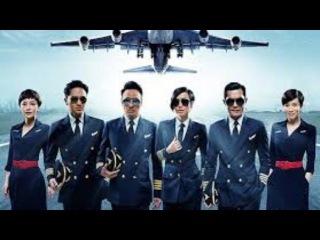 Triumph in the Skies Full Movie HongKong Movie