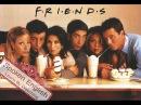 Разбор Фраз из сериала Friends / Друзья