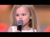 Кузя из Универа с дочкой Миланой поют песню Лепса и Лорак