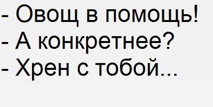 изречение