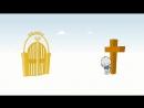 Heaven's Gates [Небесные Врата]