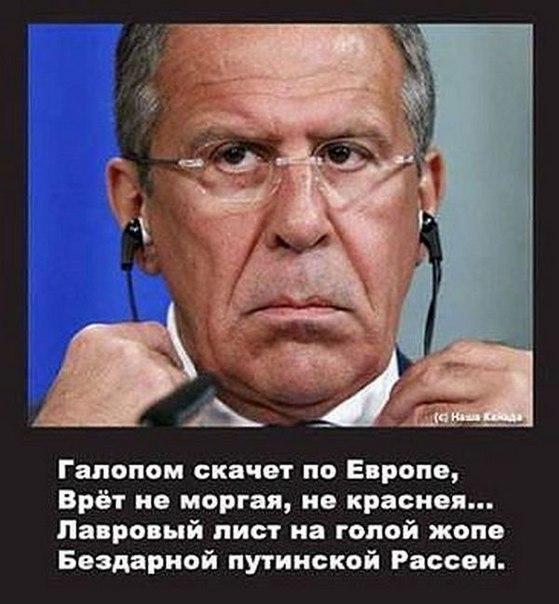 Генсек ООН призвал Лаврова повлиять на террористов, а российский дипломат обвинил Запад в разжигании ситуации - Цензор.НЕТ 2841
