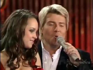 Николай Басков и Евгения Отрадная - Моё богатство