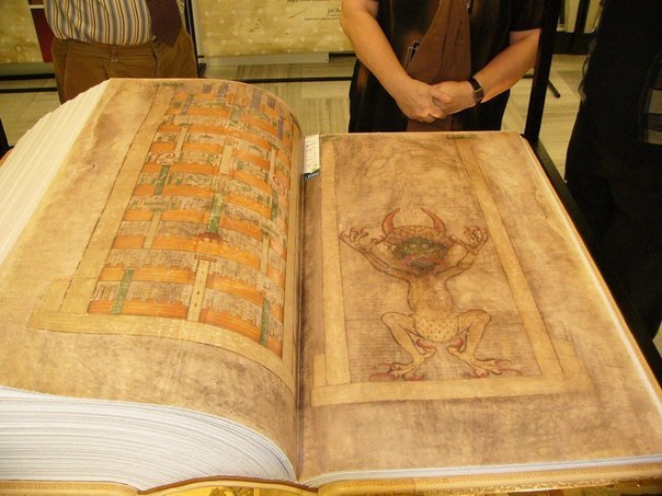 Кодекс Гигас или «Библия дьявола»
