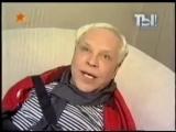 О Юрие Шевчук