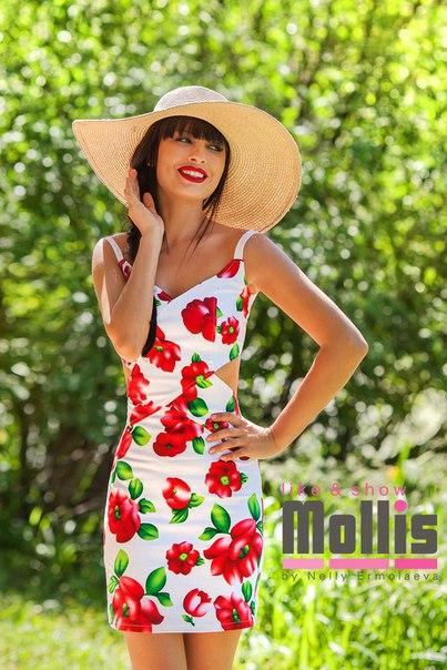 Mollis Модная Женская Одежда Доставка