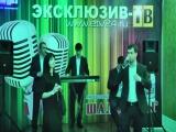 Лезгинская Группа Рассвет - Сердце мое Да дорогой! Люблю тебя! СерьезнА - YouTube