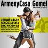 Сальса, Бачата, Румба, Афро и др. танцы в Гомеле