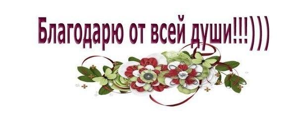 http://cs624029.vk.me/v624029293/24b13/JqG4FRpR1TQ.jpg