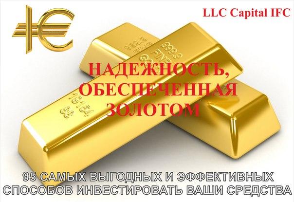 ✔Цены на золото, серебро и платину сошли с ума.✔Цены сырья и акций д