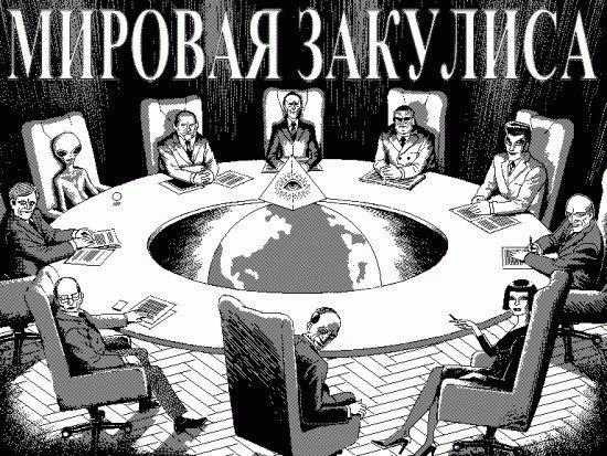 23 известные теории заговора!  1. На самом деле Юрий Гагарин не первый космонавт, он первый выживший космонавт. СССР послал в космос многих космонавтов. Однако все они погибли, и эти несчастные случаи были засекречены.  2. СПИД разрабатывался американским правительством как биологическое оружие. Под прикрытием программ по защите здоровья активно истреблялись чернокожие, мексиканцы, латиноамериканцы, евреи и гомосексуалисты.  3. Цифровой телевизионный сигнал используется правительством для…