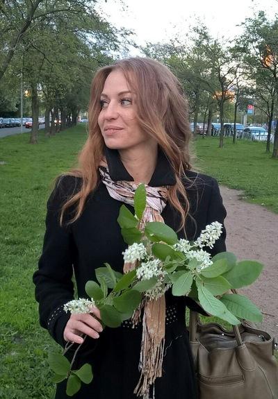 Ольга Бредихина