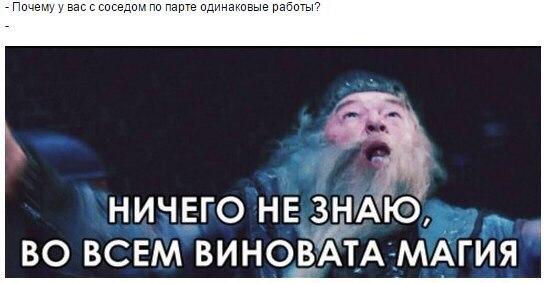 Гоу смешные картинки)