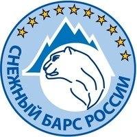 Логотип Снежный барс России