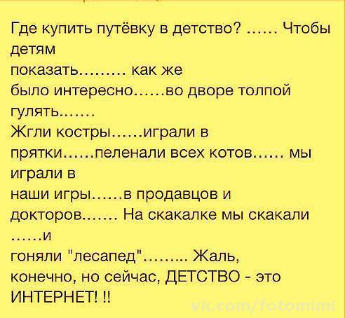 Ностальгия по Советским временам. - Страница 10 AgqY7rDfLOQ