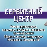 Сергей Глухих