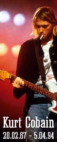 Nirvana трибьют. День памяти Курта Кобейна ♪