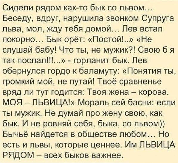 Антон Крупский   Минск