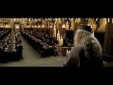 Гарри Поттер и КВН - 3 часть