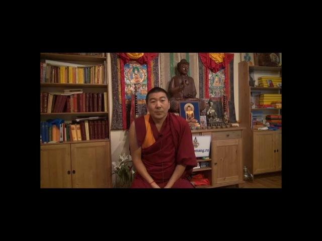 Пустотность в буддизме Геше Дымбрыл отвечает на вопрос Drepung Gomang Centre