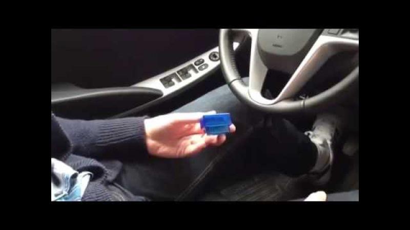 Диагностируй машину сам с bluetooth автосканером