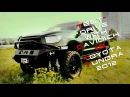 Тест-драйв от Давидыча №3 /Toyota Tundra 2012