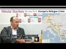 Nikolai Starikov explains Europe's refugee crisis