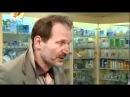6 кадров Алкоголик в аптеке