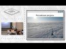 Мастер класс Электронное образование инструкция по применению В Бирюков
