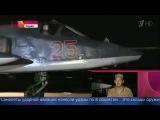 ВВС России нанесли ночные удары по ИГ. Новости Сирии сегодня