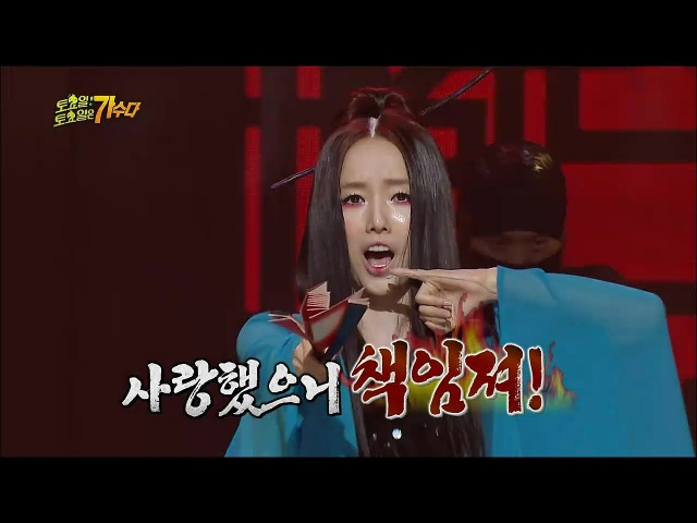 5 янв 2015 г Lee Jung Hyun AVA Wa 이정현 PC통신도 마비시킬 기세 '와' @ Infinite Challenge