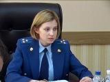 Наталья Поклонская. Личный приём граждан в г. Керчи (Версия № 2)