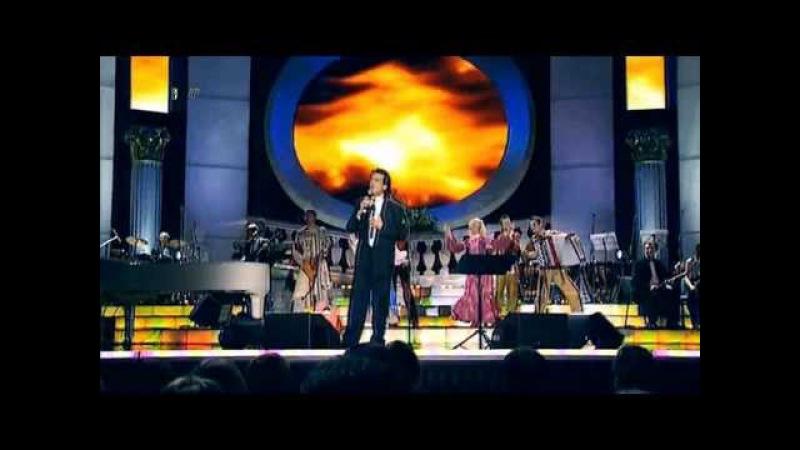 Siamo Ancora Noi - Toto Cutugno | Full HD |