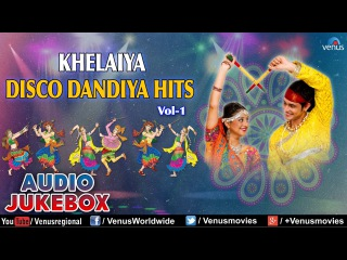 Navratri Special : Khelaiya Disco Dandiya Hits Vol. 1 || Best Garba Songs Audio Jukebox