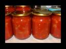 Лечо из помидор и перца без уксуса . (Letcho of tomato and pepper) Очень вкусно и просто .