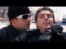 «Неудержимые» 2002 Трейлер дублированный / kinopoisk/film/22124/