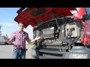 Тест-драйв: Jaguar F-type R VS. MAN TGS